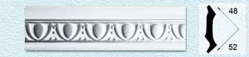 Плинтус Р57 (цвет: серебро)