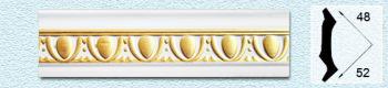 Плинтус Р57 (цвет: золото)